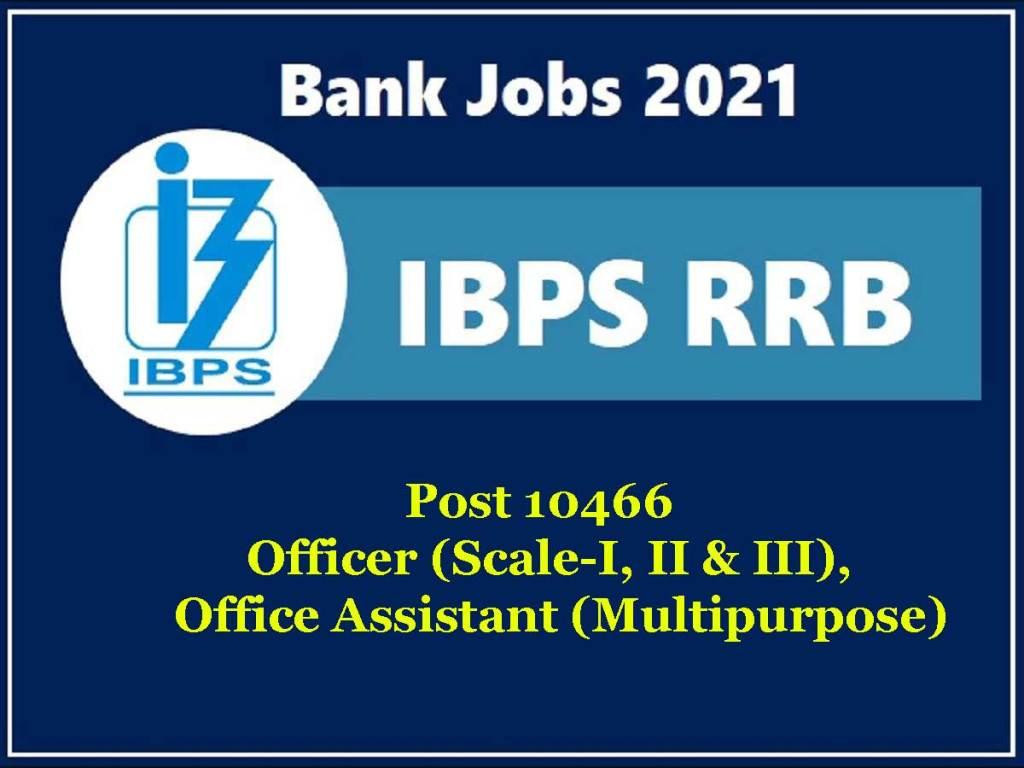 ibps-vacancy-2021