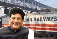 Photo of Indian Railway Recruitment: ১২৫ দিনে ৮ লক্ষ চাকরি দেবে রেল, ঘোষণা রেলমন্ত্রীর! নজরে গরিব রোজগার যোজনা