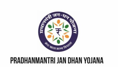 Photo of Pradhan Mantri Jan-Dhan Yojana(PMJDY) | Scheme, Benefits and Application Form