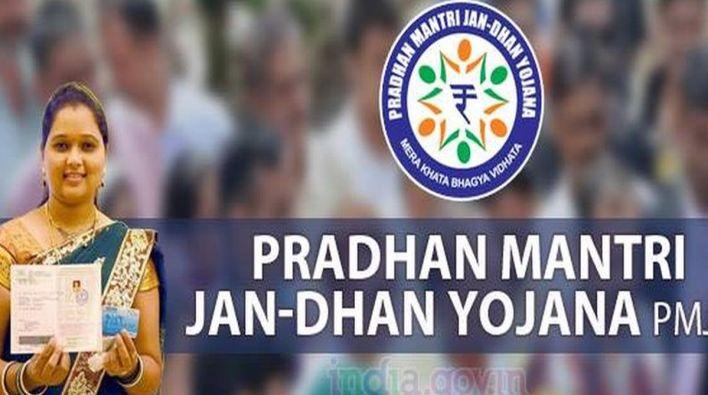 Pradhan Mantri Jan-Dhan Yojana