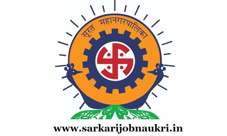 Surat Municipal Corporation Steno-Typist (English) Admit Card Notification 2021