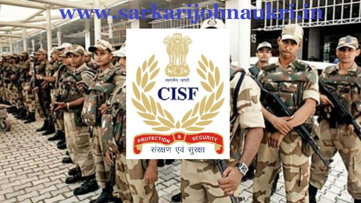CISF Recruitment 2021 For 2000 Vacancy For Various Post Apply Offline