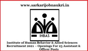 IHBAS Recruitment 2021 – Openings For 25 Assistant & Officer Posts