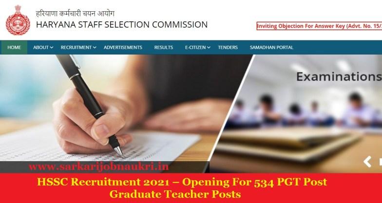 HSSC Recruitment 2021 – Opening For 534 PGT Post Graduate TeacherPosts