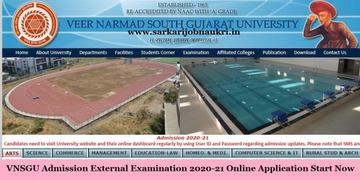 VNSGU Admission External Examination 2020-21 Online Application Start Now