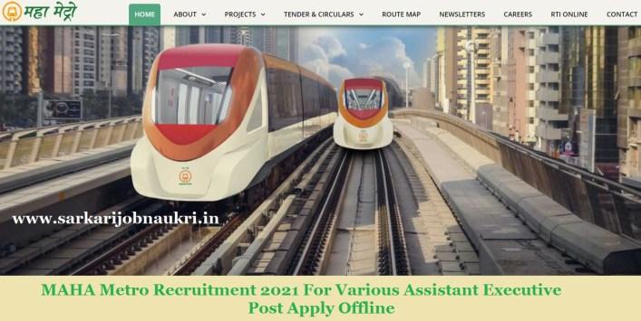 MAHA Metro Recruitment 2021 For Various Assistant Executive Post Apply Offline