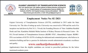 Gujarat University Of Transplantation Science Recruitment 2021 For Various Posts Apply Online