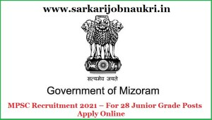 MPSC Recruitment 2021 – For 28 Junior Grade Posts Apply Online