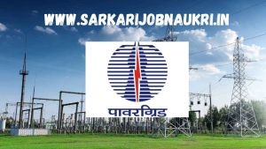 Power Grid Recruitment 2021 For 40 Executive Trainee Apply Online