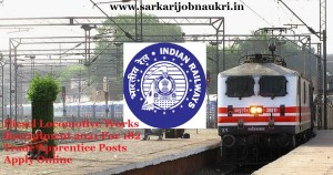 Diesel Locomotive Works Recruitment 2021 For 182 Trade Apprentice Posts Apply Online