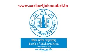 Bank Of Maharashtra Recruitment 2021 For 150 Officer Post Apply Online