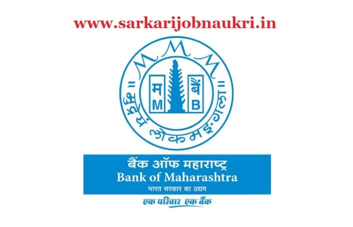 Bank Of Maharashtra Recruitment 2021 For 150 Officer Post Apply Online
