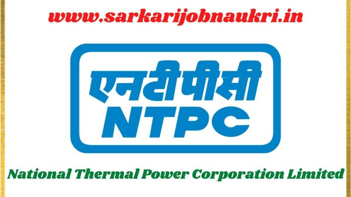 NTPC Recruitment 2021 For 50 Engineering Executive Trainee Apply Online