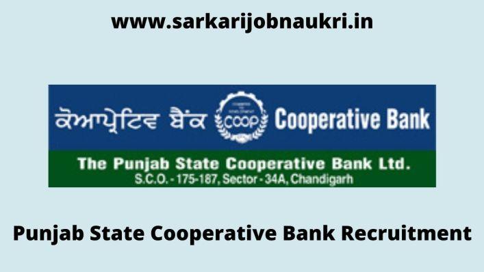 Punjab State Cooperative Bank Recruitment