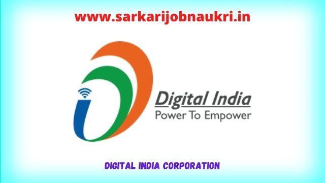 Digital India Corporation Recruitment