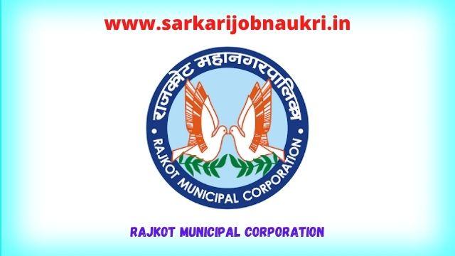Rajkot Municipal Corporation Recruitment