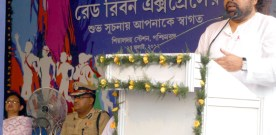 The Minister of State for Health and Family Welfare, Shri Sudip…