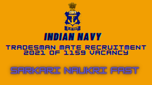 Indian Navy Tradesman Mate Recruitment