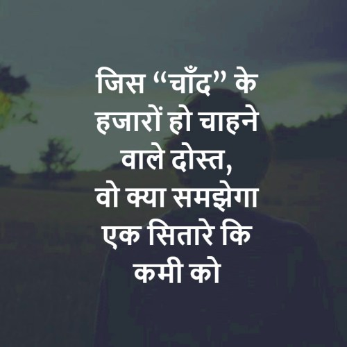 Hindi status quotes break up picture wallpaper picture picture download