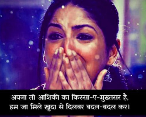 Hindi status quotation breakup picture photo picture download