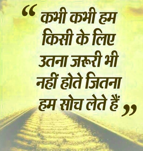 147+ Truth of Life Quotes In Hindi Images Pics Wallpaper ...