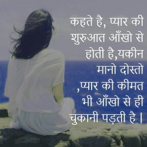 Hindi Inspirational Quotes Images Wallpaper Pictures Free Download