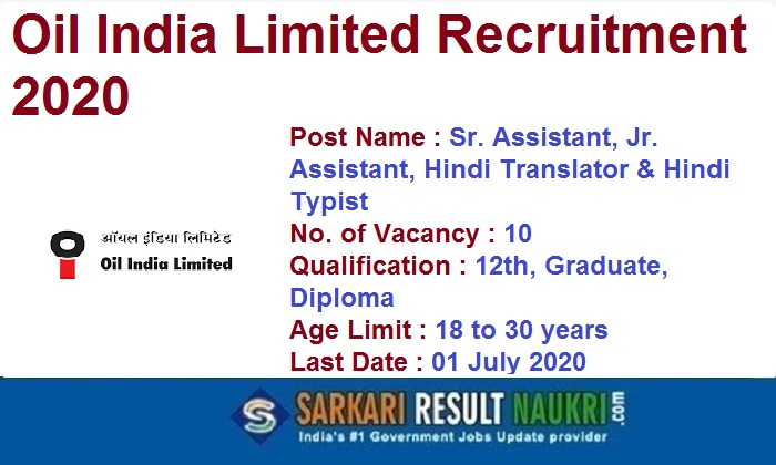 Oil India Junior Assistant Recruitment 2020