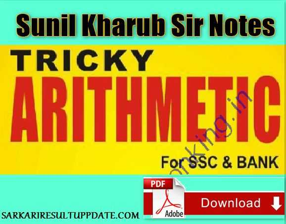 Math Full Complete Tricky PDF For Competitive Exam By Sunil Kharub sir