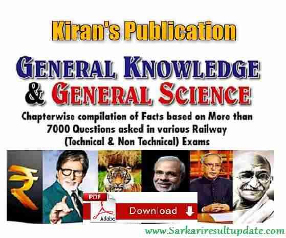 Kiran Prakashan Books Pdf In English