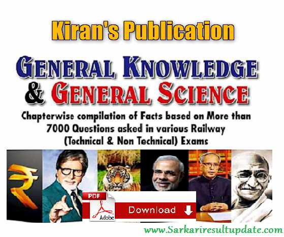Book general 2013 in bangla pdf knowledge