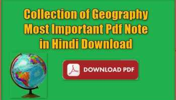 Download Collection Of NCERT book PDF (6th Class to - 12th