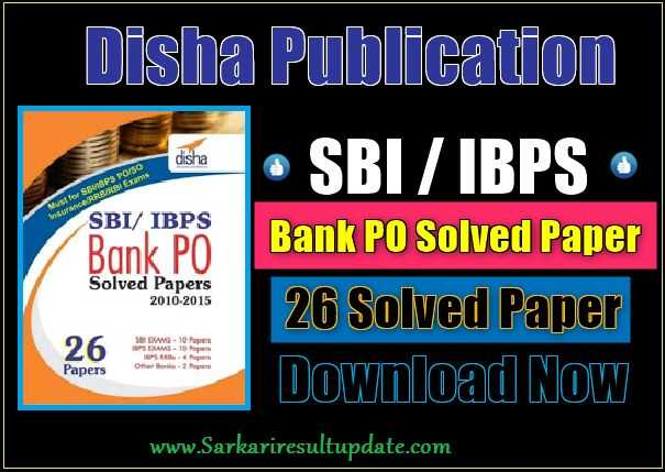 Ibps Clerk 2015 Books Pdf