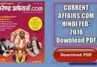 CURRENT AFFAIRS.COM HINDI FEB-2018 Download PDF