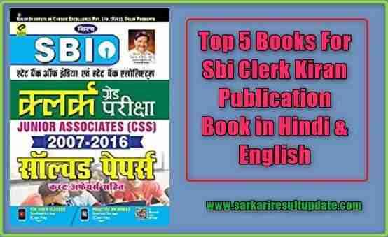 Top 5 Books For Sbi Clerk Kiran Publication Book in Hindi & English