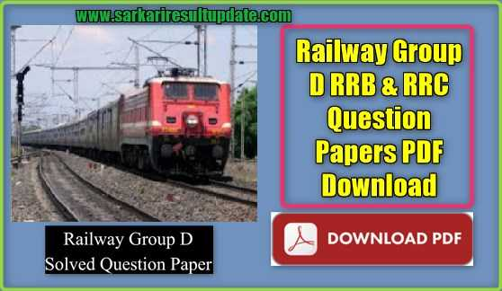 Pdf railway question