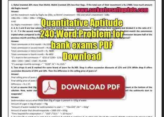 Arithmetic Ability Pdf