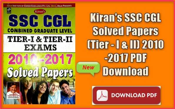 Kiran's SSC CGL Solved Papers (Tier - I & II) 2010 -17 PDF Download