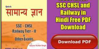 9000 GK for SSC CHSL and Railway in Hindi Free PDF Download