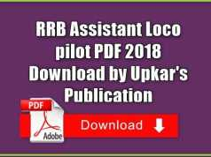 RRB Assistant Loco pilot PDF 2018 Download by Upkar's Publication