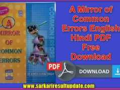 A Mirror of Common Errors English Hindi PDF Free Download