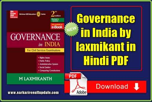 Indian Polity Laxmikant Pdf