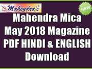 Mahendra Mica May 2018 Magazine PDF Download