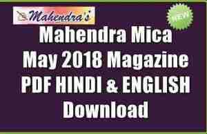 Mahendra Mica May 2018 Magazine PDF Download