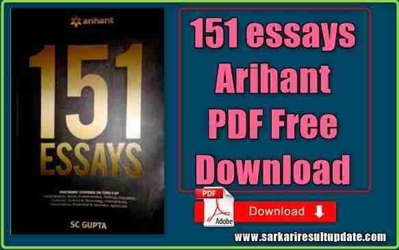 151 Essays For Upsc Mains Pdf