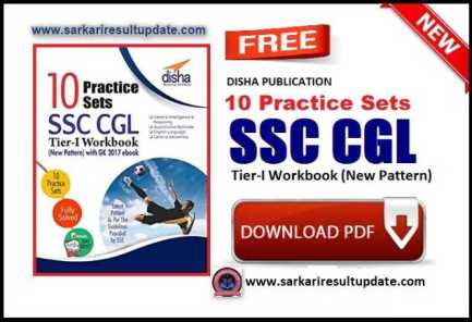 10 Practice Sets SSC CGL (New Pattern) with GK 2017 PDF Download
