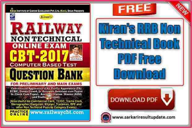 Kiran's RRB Non Technical Book PDF Free Download