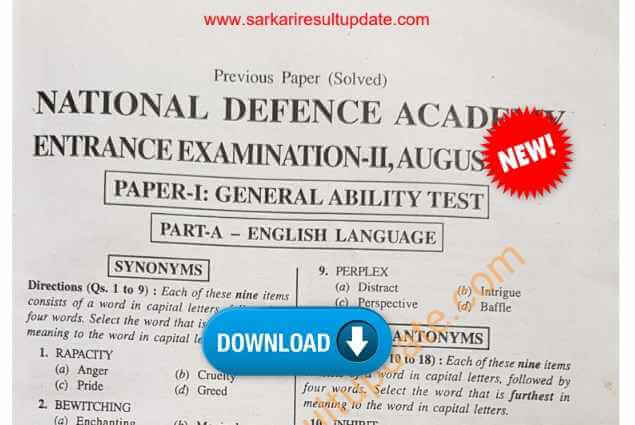 UPSC NDA II Previous Year Question Paper With Solution