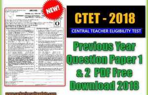 CTET Previous Year Question Paper Download 2018