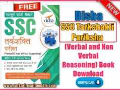 Disha SSC Tarkshakti Pariksha (Verbal and Non Verbal Reasoning) Download