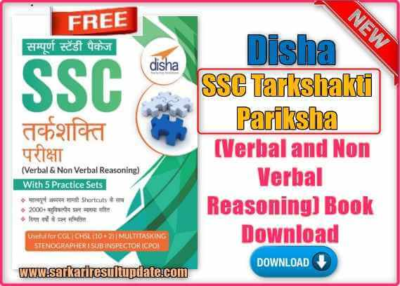2017 hindi reasoning pdf in logical aggarwal rs